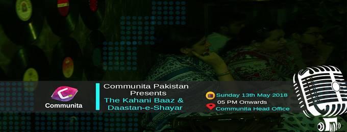 the kahani baaz & daastan-e-shayar