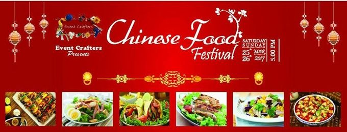 the chinese cultural and food festival #tccffs1