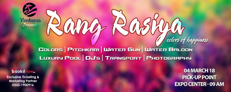 rang rasiya | colors of happiness
