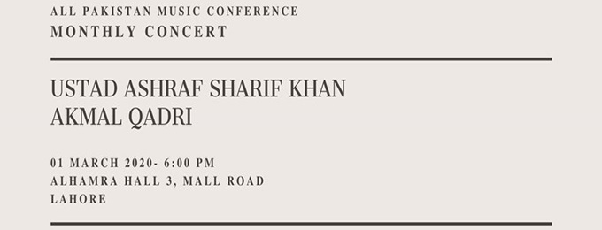 apmc monthly concert - ustad ashraf sharif khan, akmal qadri