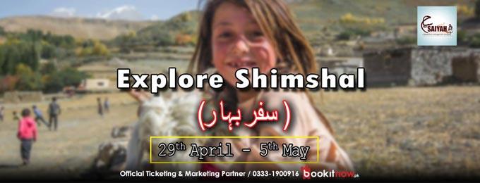 explore shimshal