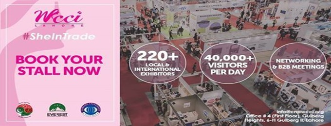 14th Lifestyle Expo 2018 She In Trade Lahore Bookitnow Pk
