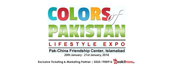 colors of pakistan (lifestyle expo)