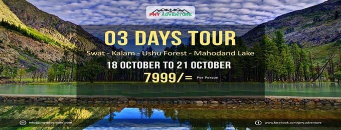 3 days tour to swat, kalam, ushu forest, mahodand lake