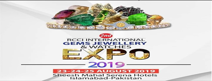 rawalpindi chamber of commerce gems & jewellery exhibition