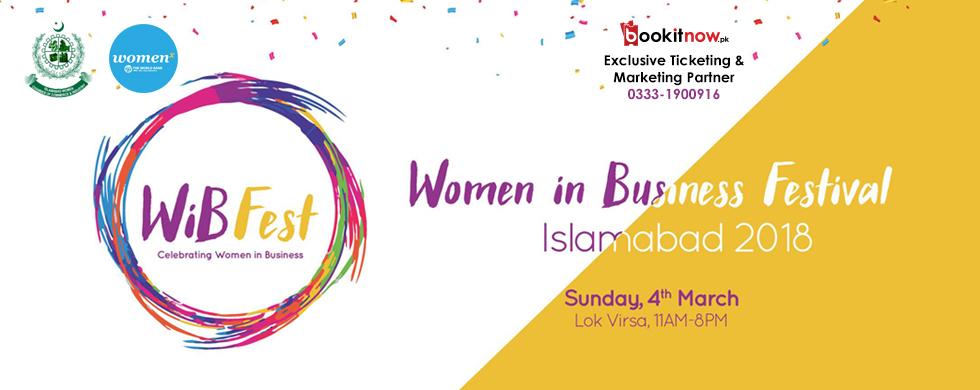 women in business festival 2018