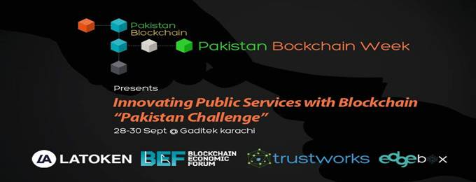 innovating public services with blockchain - pakistan challenge