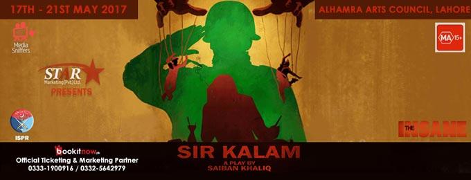 SIR KALAM - Lahore Run