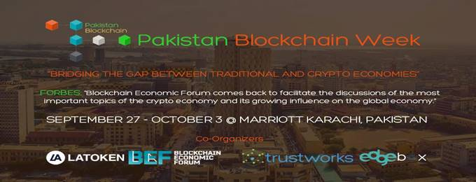 pakistan blockchain week 2018