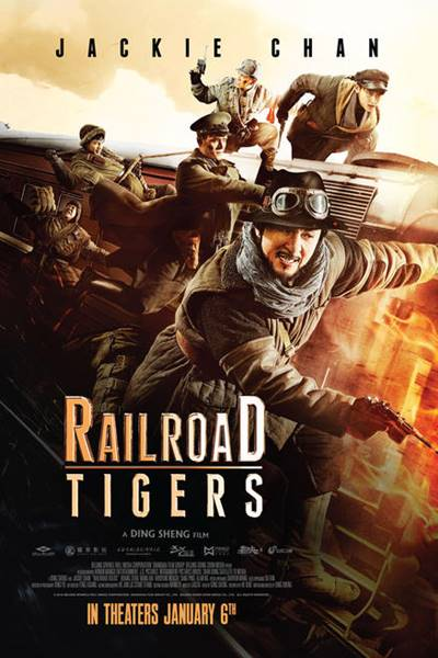 rail road tigers
