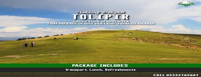 1 Day Trekking Trip to Tolipir