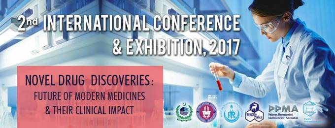 hu international conference & exhibition 2017