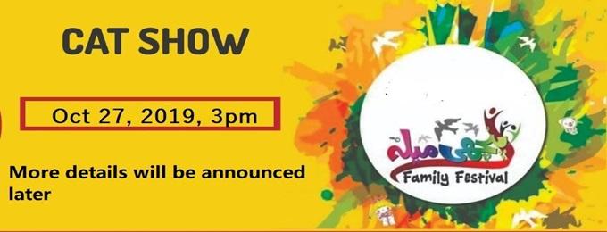 cat show at panchi mela family festival