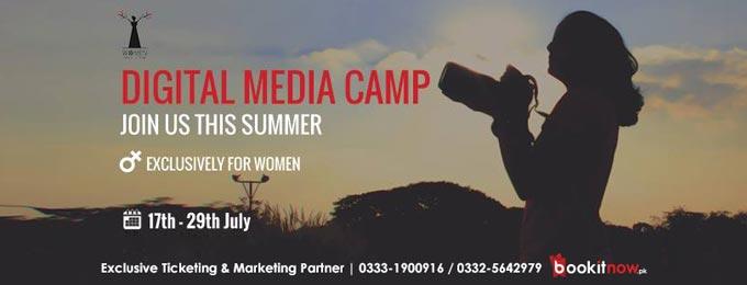 Digital Media Camp