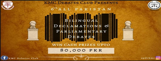 6th all pakistan declamation contest and parliamentary debates