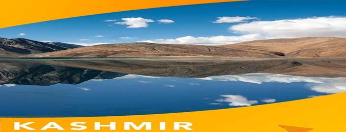travelogue kashmir