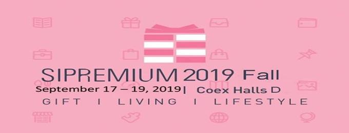 coex sourcing fair 2019