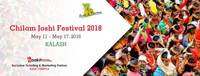 chilam joshi festival 2018