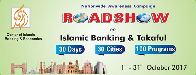 "roadshow on ""islamic banking & takaful"""
