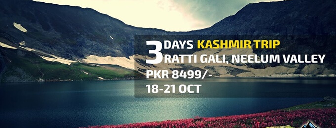 3 days kashmir trip (ratti gali - neelum valley)