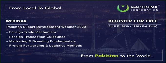 pakistan export development webinar 2020