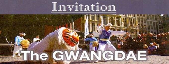 korean cultural show
