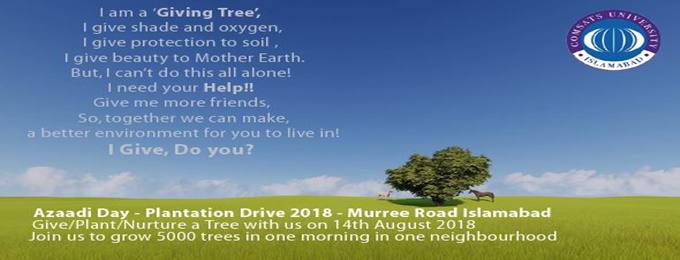 azaadi day - plantation drive 2018