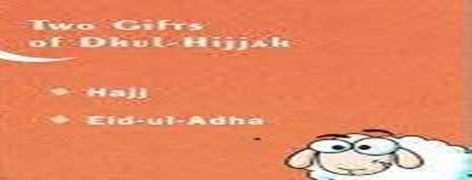 start of dhul-hijjah