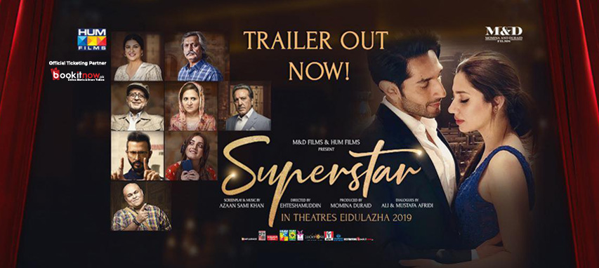 Superstar | Official Trailer