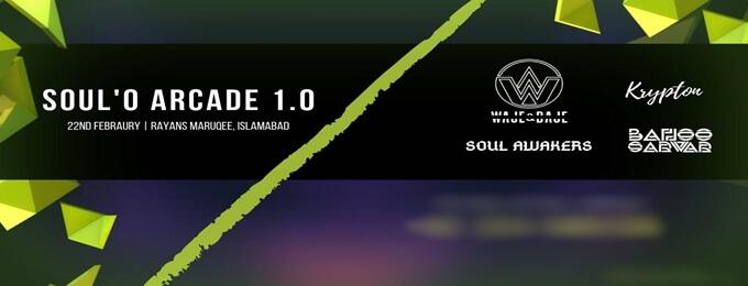 soul'o arcade 1.0