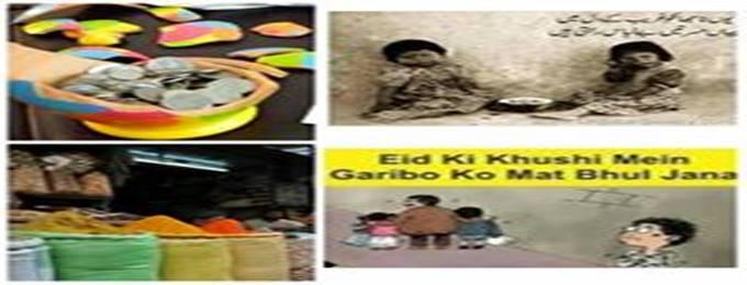 ao eid ki khushiyan banten!