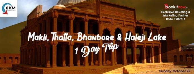Makli, Thatta, Bhanbore & Haleji Lake - 1 Day trip