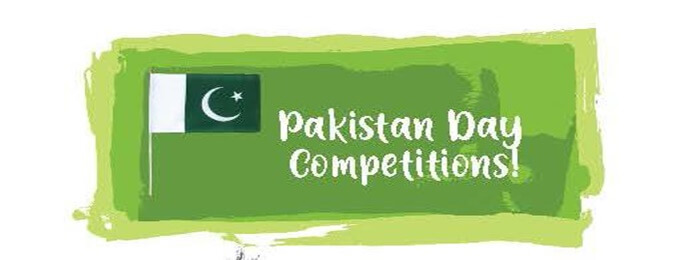 pakistan day competitions! free entry!