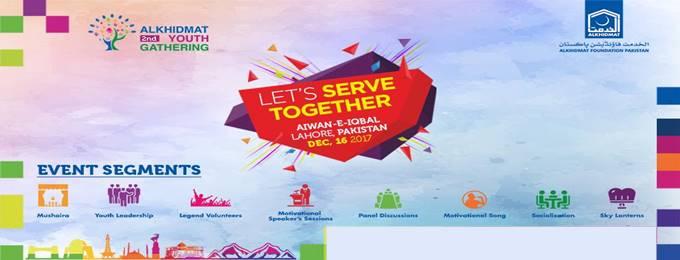 Alkhidmat Youth Gathering 2.0