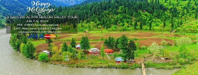 3 days neelum valley tour (hhpkajk19)
