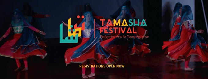 call for participation - 2nd tamasha festival 2019