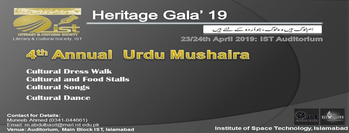 heritage gala'19