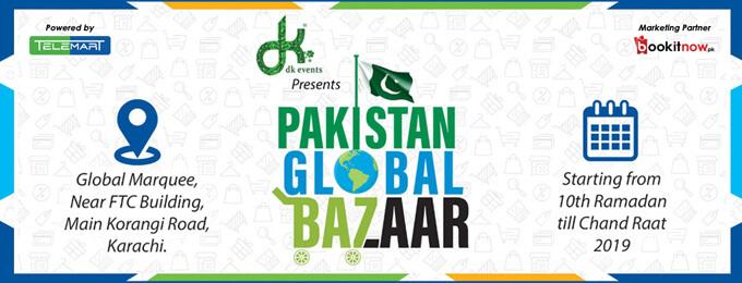 Pakistan Global Bazaar Powered by Telemart