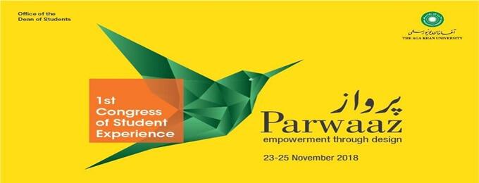 parwaaz - 1st aku congress of student experience