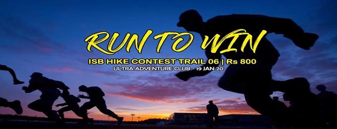 isb hike contest & live bbq (trail 6)