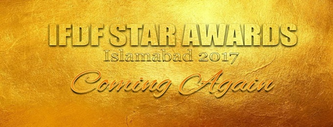 2nd ifdf star awards 2017