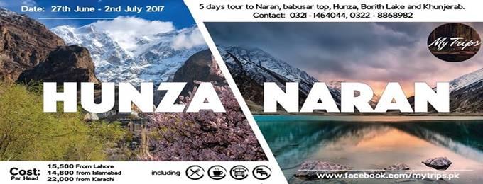 5 days tour to hunza, naran, babusar top and khunjerab pass