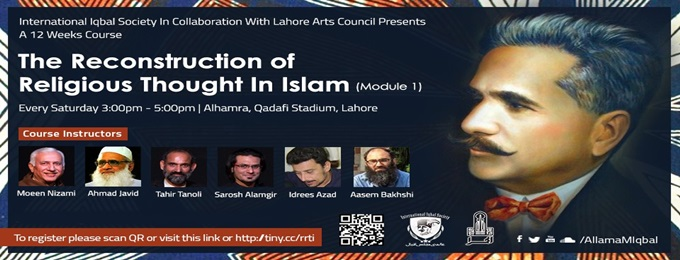 the reconstruction of religious thought in islam   module 1