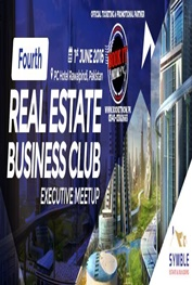 4th Real Estate Business Club Event | Rawalpindi