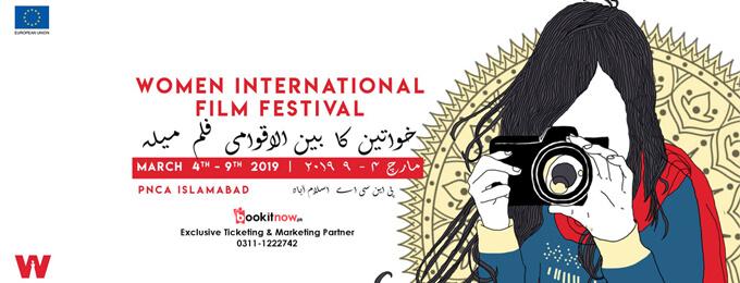women international film festival 2019
