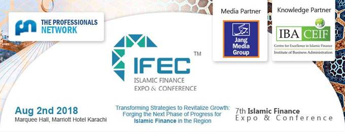 7th islamic finance expo & conference (ifec2018)