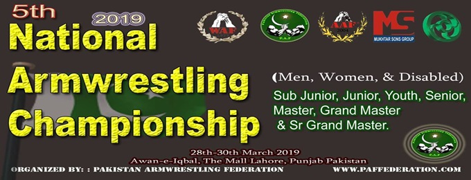 5th national armwrestling championship 2019