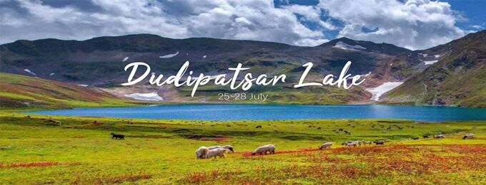 trip to dudipatsar lake