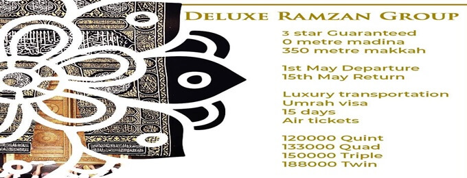 umrah group for ramzan