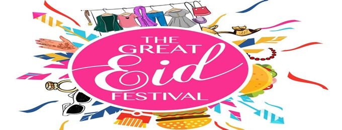 the great eid festival